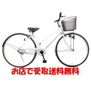 本州送料無料 自転車 27インチ ウェーブ シングルギア 普段使いに最適な安価なシティサイクル|chalinx