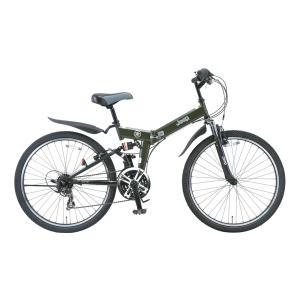 【本州送料無料】 26インチ 折りたたみ自転車 ジープ(JEEP) ★JE-268FDS★ シマノ18段変速 折りたたみ自転車 自転車防犯登録可能|chalinx