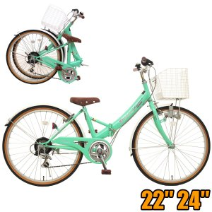 【本州送料無料】22インチ 24インチ 子供用自転車 メリッサ ブロックライト キッズバイク シマノ6段変速 女の子向け 【お客様組立】
