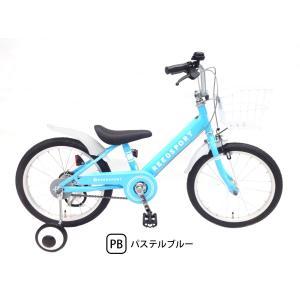 幼児用自転車 補助輪 自転車 14インチ 16...の詳細画像4