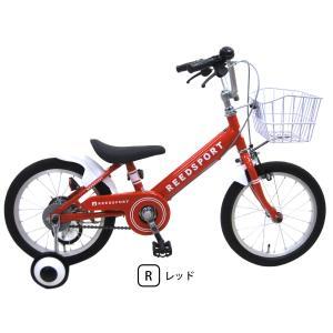 幼児用自転車 補助輪 自転車 14インチ 16...の詳細画像5