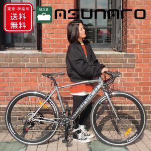 ロードバイク 自転車 700c ASUNARO アスナロ AN-7014ALS-H Fennel(フェンネル) 東京・神奈川送料無料 全国配送も500円〜お届け|challenge21
