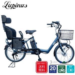 電動アシスト自転車 電動自転車 3段ギア 20インチ 樹脂製後ろ子供乗せセット BM-DLX203P...