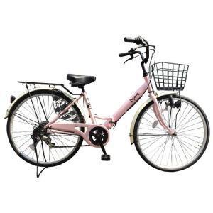 【全国送料無料】【簡易組立】 Lupinus(ルピナス) LP-266UDF-H 26インチ 軽快車 折りたたみ自転車 ママチャリ ダイナモライト シマノ製6段変速