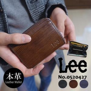 ■ ITEM INFO  人気ブランド『Lee』の本革メンズコインパース!数量限定で入荷しました! ...