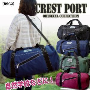 バッグパック メンズ ボストンバッグ 大容量 旅行 林間学校 大型ボストン 9962 62cm 送料無料