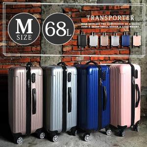 ■ ITEM INFO  超軽量ABSスーツケース!  キズ・汚れに強いABSで覆われた本体は海外旅...