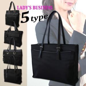 -2526-A4サイズ対応・縦型ビジネスバッグ ■サイズ:約W33×H37×D10cm ■重量:約4...