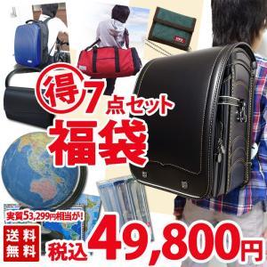 2020 新作 ランドセル 大人も嬉しい福袋 男の子 7点セット カラーステッチ 日本製 入学祝い ...