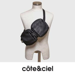 cote&ciel コートエシエル EMS 28817 ボディーバック ALIAS COW BLACK(ブラック)|chambray-store