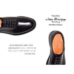 Jalan Sriwijaya 98821 ジャラン スリウァヤ プレーン・トゥ ダブル・ レザーソール CARF BLACK ブラック|chambray-store