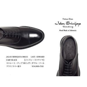 Jalan Sriwijaya 98655 ジャラン スリウァヤ ストレートチップ レザー・ダブルソール+ラバー張り CARF BLACK ブラック|chambray-store