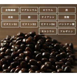 はとむぎ そのまま食べる はと麦 ハトムギ スナック 100g 送料無料 はとむみ 煎り 焙煎 美容 健康 ヨクイニン はと麦茶 はとむぎ茶 国内製造|chamise|08