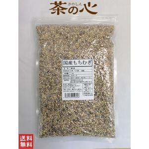 まさに健康食。白米の30倍の食物繊維! もち麦は水溶性食物繊維【大麦βグルカン】たっぷりのスーパーフ...