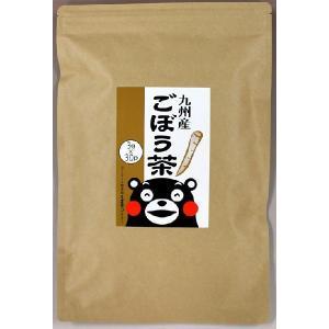 ごぼう茶 国産 3g 30包 送料無料 九州産 皮付きごぼう 遠赤焙煎 健康茶|chamise