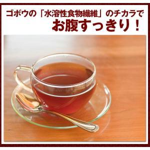 ごぼう茶 国産 3g 30包 送料無料 九州産 皮付きごぼう 遠赤焙煎 健康茶|chamise|08