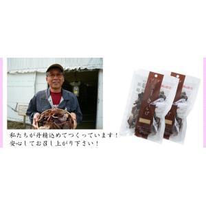 こぶりなきくらげ 55g 熊本県人吉産 乾燥 きくらげ 国産 ミニ ホール みみなば 送料無料 こぶりなきくらげ あらげきくらげ 熊本 人吉 chamise 06