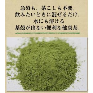 桑の葉茶 国産 粉末 50g 送料無料 桑 青汁 熊本県産 パウダー 健康茶 chamise 03