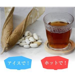 なた豆茶 国産 お試し ティーパック 無農薬 3g 12包 送料無料 白なた豆 健康茶 豆茶 なたまめ茶 ティーバッグ chamise 11