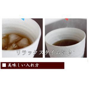 なた豆茶 国産 お試し ティーパック 無農薬 3g 12包 送料無料 白なた豆 健康茶 豆茶 なたまめ茶 ティーバッグ chamise 12