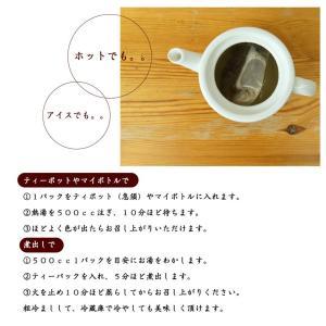 なた豆茶 国産 お試し ティーパック 無農薬 3g 12包 送料無料 白なた豆 健康茶 豆茶 なたまめ茶 ティーバッグ chamise 13