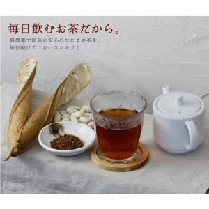なた豆茶 国産 お試し ティーパック 無農薬 3g 12包 送料無料 白なた豆 健康茶 豆茶 なたまめ茶 ティーバッグ chamise 15