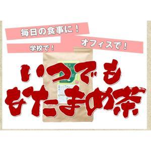 なた豆茶 国産 お試し ティーパック 無農薬 3g 12包 送料無料 白なた豆 健康茶 豆茶 なたまめ茶 ティーバッグ chamise 16