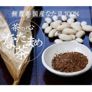 なた豆茶 国産 お試し ティーパック 無農薬 3g 12包 送料無料 白なた豆 健康茶 豆茶 なたまめ茶 ティーバッグ chamise 05