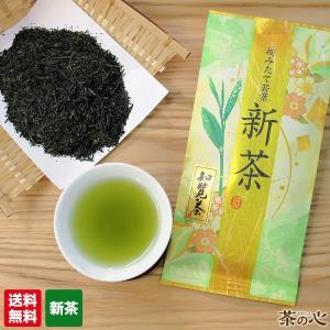 鹿児島県知覧産の深蒸し新茶をお届けします! まろやかな新茶の旨味と深い緑色をお楽しみください。 新茶...