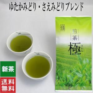 【4月18日より新茶になりました】 テレビに取り上げられた品種茶を贅沢にブレンドした煎茶です。 普通...