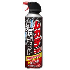 (アース製薬)ムカデコロリ ジェットスプレー 250ml<BR>(屋外専用) champion-drug