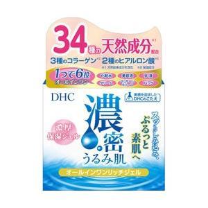 DHC 濃密うるみ肌 オールインワンリッチジェル 120g|champion-drug