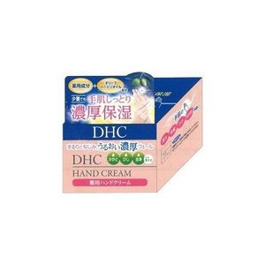 DHC 薬用ハンドクリーム SSL 120g|champion-drug