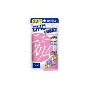DHC ニュースリム 80粒(20日分)|champion-drug