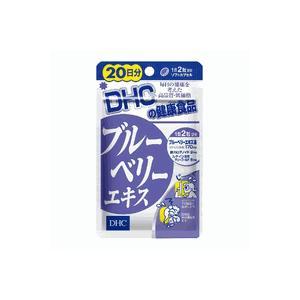 DHC ブルーベリーエキス 40粒(20日分)|champion-drug