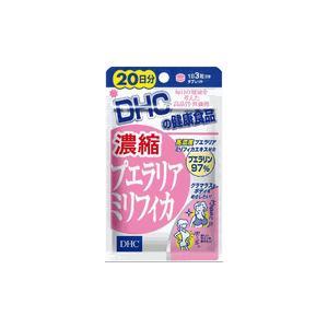 DHC 濃縮プエラリアミリフィカ 60粒(20日分)|champion-drug
