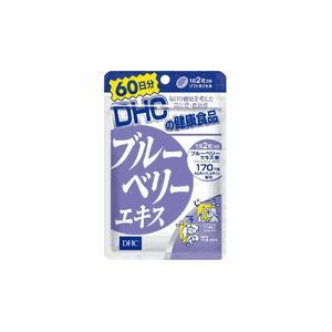 DHC ブルーベリーエキス 120粒(60日分)|champion-drug