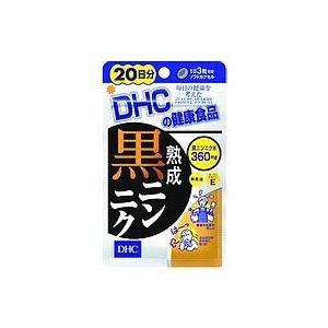 DHC 熟成黒ニンニク 20日分|champion-drug