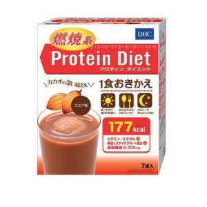 DHC プロティンダイエット ココア味7袋入|champion-drug