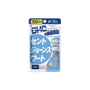DHC セントジョーンズワート 80粒(20日分)|champion-drug