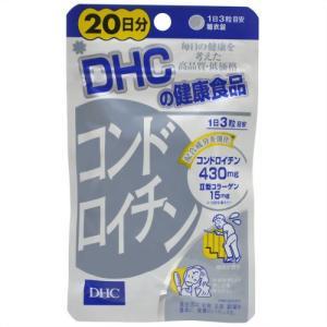 DHC コンドロイチン 40粒(20日分)|champion-drug