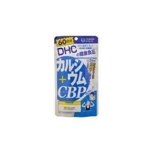 DHC カルシウム+CBP60日分 240粒|champion-drug