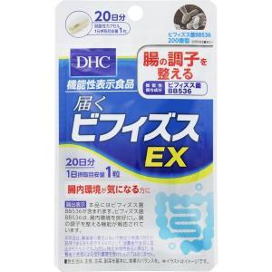 DHC 届くビフィズスEX 20粒(20日分)【機能性表示食品】 champion-drug