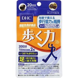 DHC 歩く力 40粒(20日分)【機能性表示食品】 champion-drug