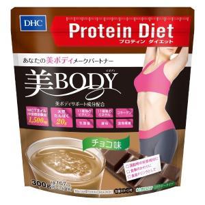 DHC プロテインダイエット 美Body(チョコ味) 300g |champion-drug
