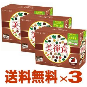 (送料無料)ドクターシーラボ 美禅食(カカオ味) 30包×3個|champion-drug