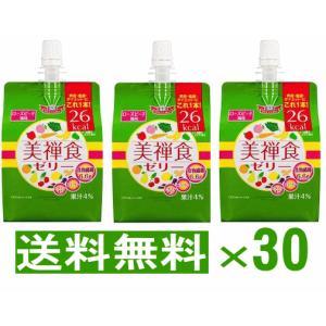 【送料無料】ドクターシーラボ 美禅食ゼリー 200g×30個|champion-drug