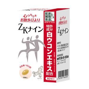 【ベリタス販売】ZKナイン 60粒入|champion-drug