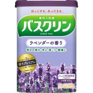 バスクリン ラベンダーの香り 600g(30回分)|champion-drug