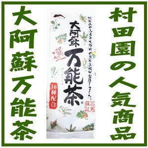 大阿蘇万能茶 選 400g|champion-drug
